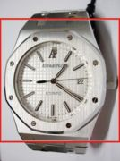 Audemars Piguet Royal Oak 15300ST.0.1220ST.0