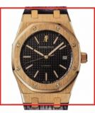 Audemars Piguet Royal Oak 15300OR.0.D088CR.01