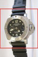 Officine Panerai Luminor Submersible PAM 00243