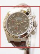 Rolex Daytona 116519 Cosmograph Daytona