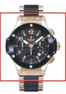 Hublot BIG BANG 301.PB.131.PB