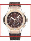 Hublot BIG BANG 301.PC.1007.RX