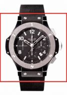 Hublot BIG BANG 301.CT.130.RX