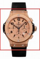 Hublot BIG BANG 301.PI.500.RX