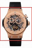 Hublot BIG BANG 308.PI.500.RX