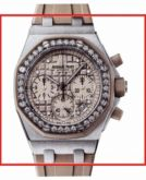 Audemars Piguet Royal Oak 26048SK.ZZ.D082CA.01