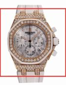 Audemars Piguet Royal Oak 26092OK.ZZ.D010CA.01