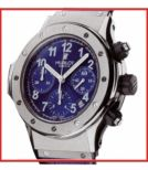 Hublot BIG BANG 1926.BT.30.1