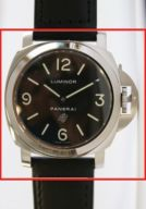 Officine Panerai Luminor 44 mm PAM 1000 Logo