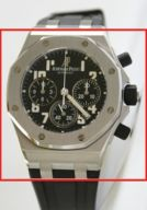 Audemars Piguet Royal Oak 262830ST.OO.D0002CA.01 Royal Oak Off Shore Lady