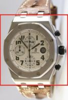 Audemars Piguet Royal Oak 26170ST.OO.D091CR.01 Off Shore Safari