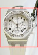 Audemars Piguet Royal Oak 26048SK.ZZ.D010CA.01