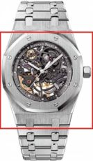 Audemars Piguet Royal Oak 15305ST.OO.1220ST.01 Royal Oak Openworked