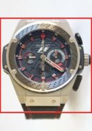 Hublot BIG BANG 703.ZM.1123.NR.FMO King Power F1