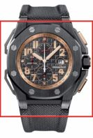 Audemars Piguet Royal Oak 26378IO.OO.A001KE.01