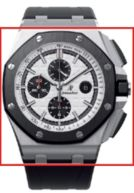Audemars Piguet Royal Oak 26400SO.OO.A002CA.01
