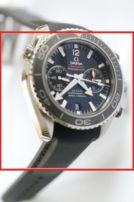 Omega Seamaster 232.32.46.51.01.003