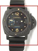 Officine Panerai Luminor Submersible PAM 616