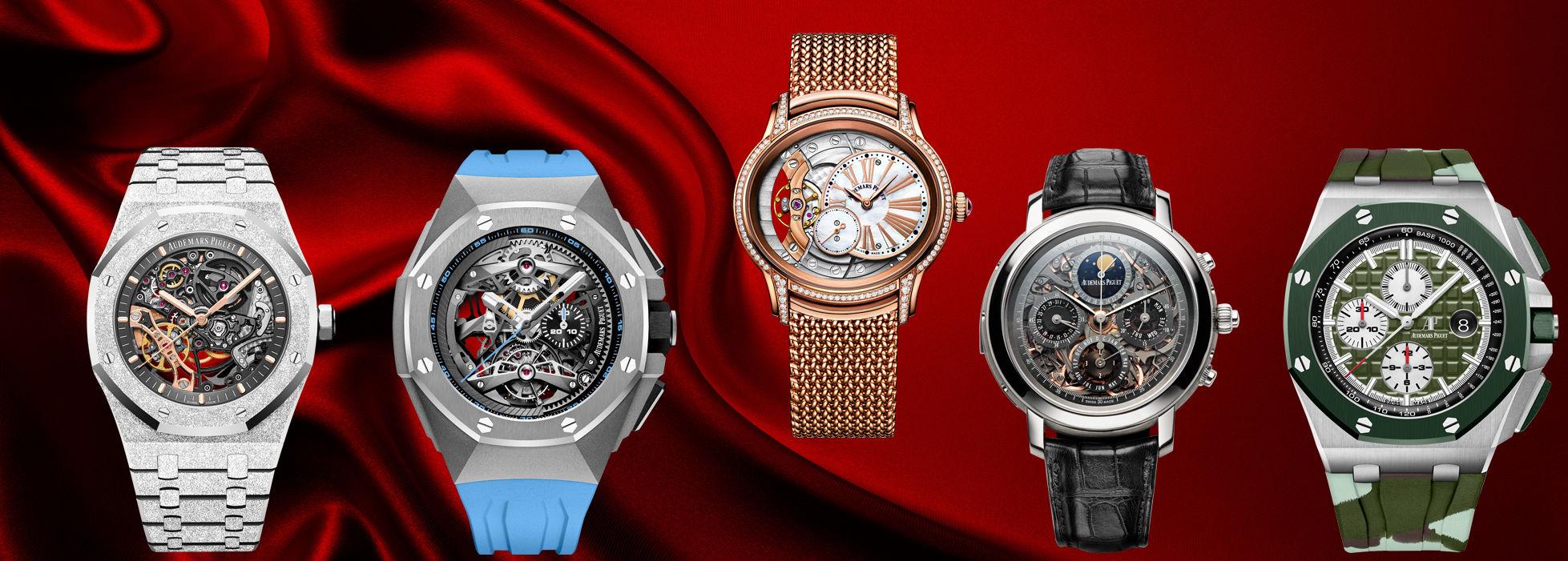 Audermars Piguet Uhren