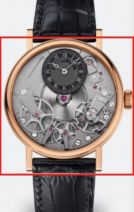 Breguet Tradition 7027BRG9V6