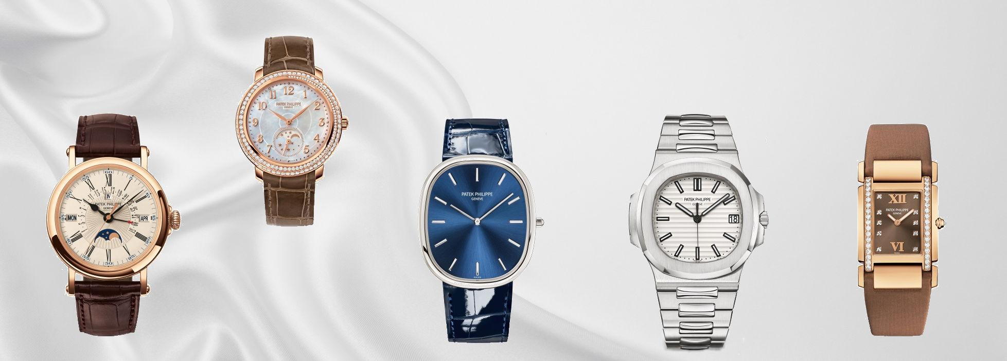 Patek Philippe Uhren