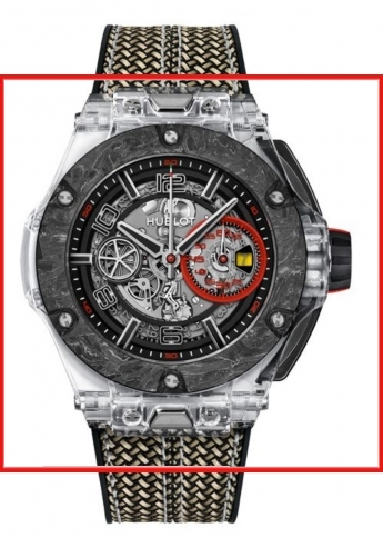 Hublot BIG BANG 402.JQ.0123.NR