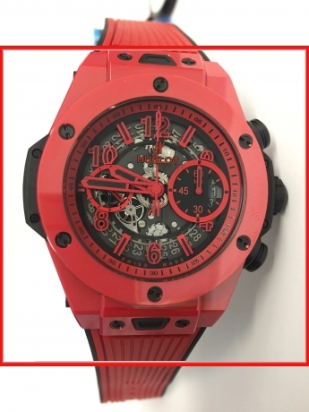 Hublot BIG BANG 411.CF.8513.RX