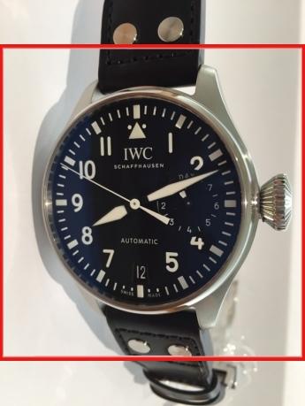 IWC Fliegeruhren 501001 | Fliegeruhr