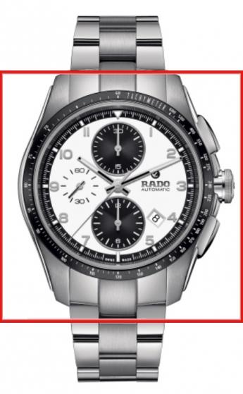 Rado Hyperchrome R32042103 | 01.603.6042.3.010