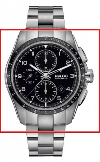 Rado Hyperchrome R32042153 | 01.603.6042.3.015