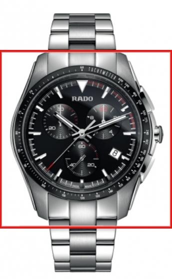 Rado Hyperchrome R32259153 | 01.312.0259.3.015