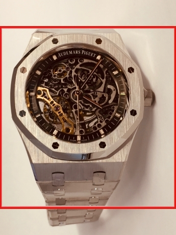 Audemars Piguet Royal Oak 15407ST.OO.1220ST.01