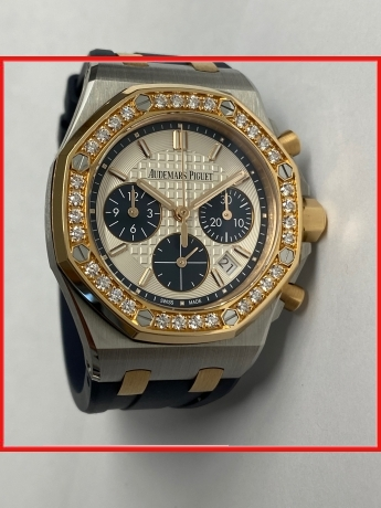 Audemars Piguet Royal Oak 26234SR.ZZ.D202CA.01